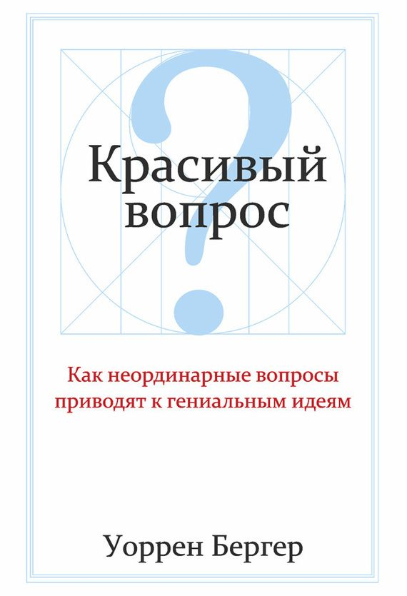 ebook Handbook of Software Engineering and