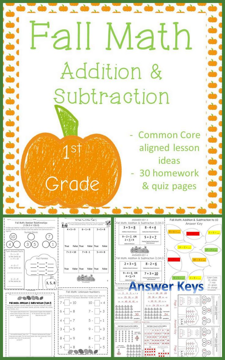 Common core 1st grade math worksheets answers