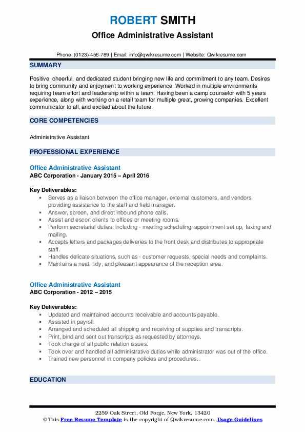 Office Administrative Assistant Resume Samples In 2020 Administrative Assistant Resume Relationship Management Manager Resume