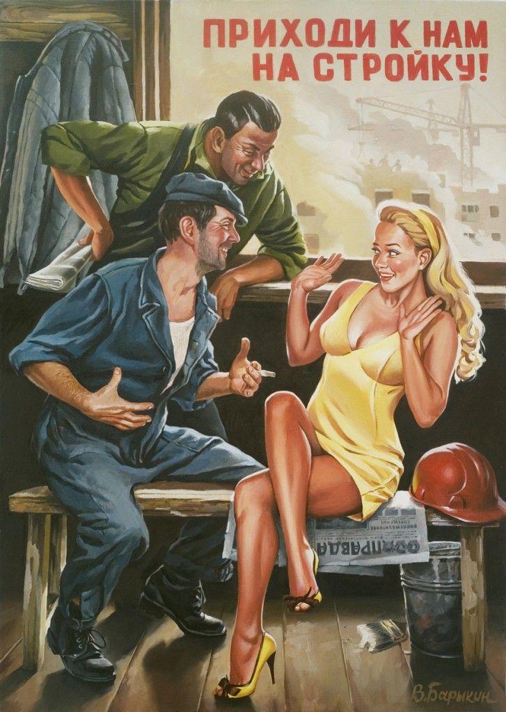 Ретро секс в рисунках российский 6 фотография