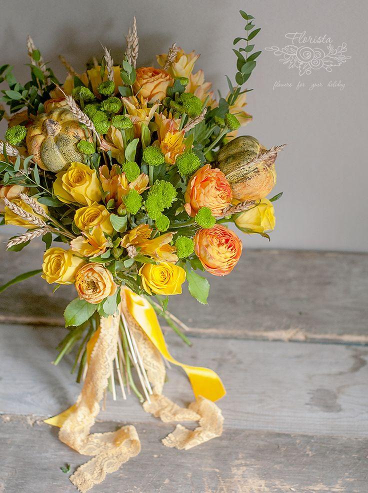 букет, осень, яркий, желтый. рыжий, пшеница, кантри, цветы, солнце, кружева, доставка цветов