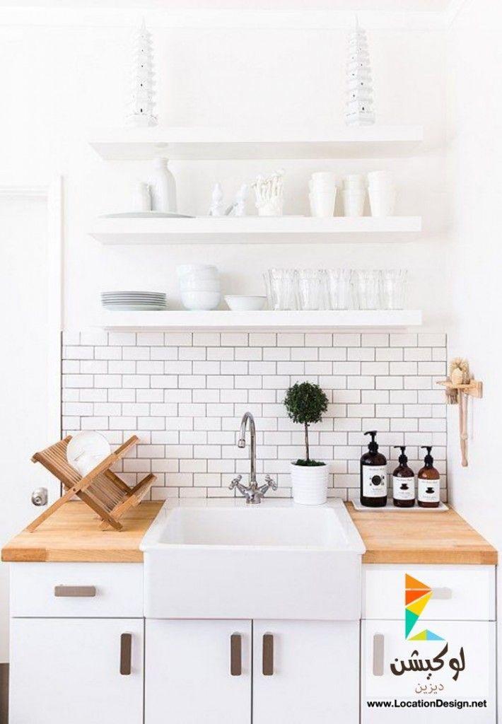 11 besten sunnersta ikea bilder auf pinterest mini k che wohnen und ikea k che. Black Bedroom Furniture Sets. Home Design Ideas