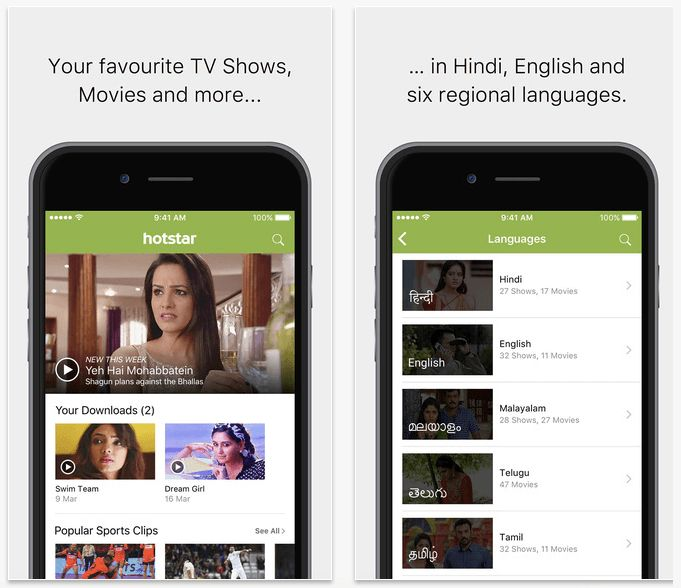 Download hotstar App APK for Android Smartphone/Tablet