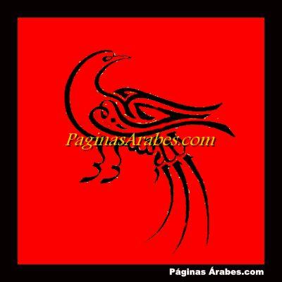 La caligrafía árabe – Un medio sagrado de comunicación entre Dios y los hombres