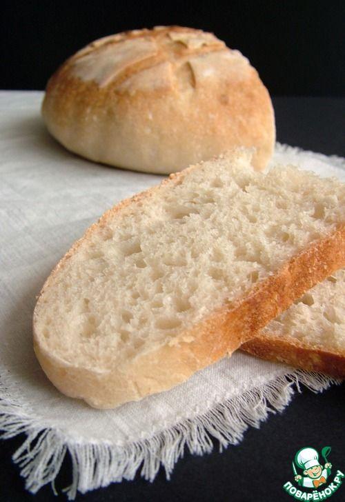 Простой пшеничный хлеб на закваске - кулинарный рецепт