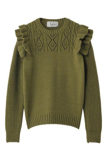 Pea green sweater