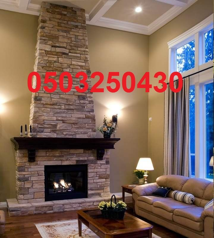 مدافئ مدافئ امريكيا مدافئ تركيا مدافئ السبق مدافئ ساكو Home Decor Home Fireplace