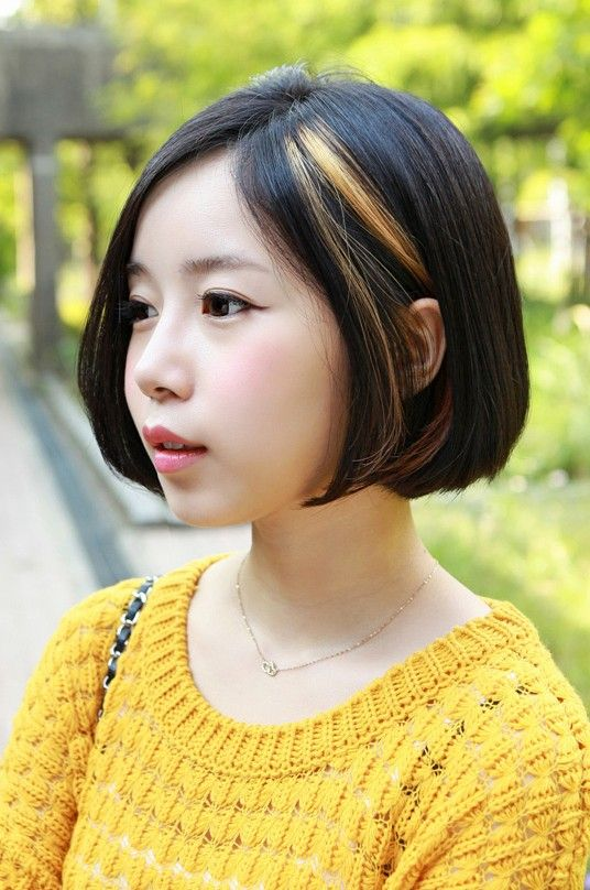 Regret, but short hair style for asian talented idea