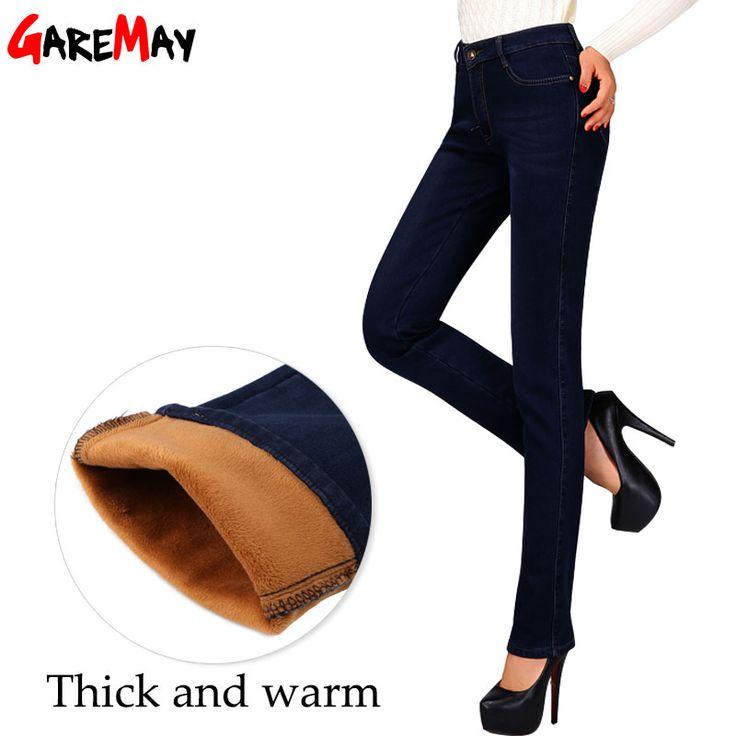 GAREMAY Caliente Jeans Para Mujeres Espesar Pantalones de Invierno Pantalones de Estiramiento Hembra Moda de Cintura Alta Jeans Mujer Denim Pantalones Rectos 1540