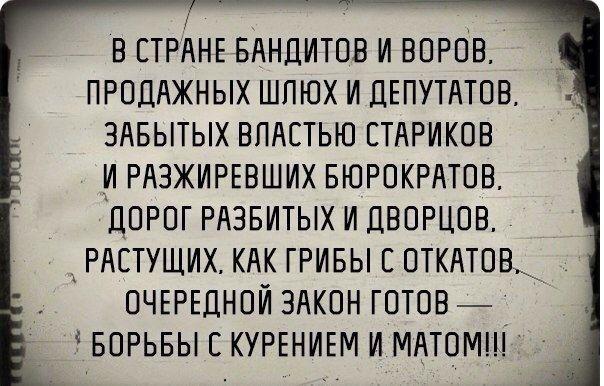 Вадим Сапронов