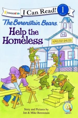 Happy Martin Luther King Day! The Berenstain Bear Scouts are helping make repairs to the house on Spooky Hill so it can be Bear Country's Homeless Shelter.