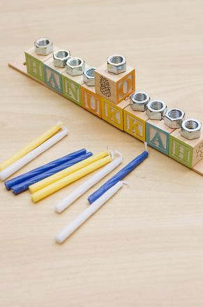 This children's menorah is a fun craft that lets your child celebrate Hanukkah while learning his ABCs. Make this children's menorah for the Festival of Lights.