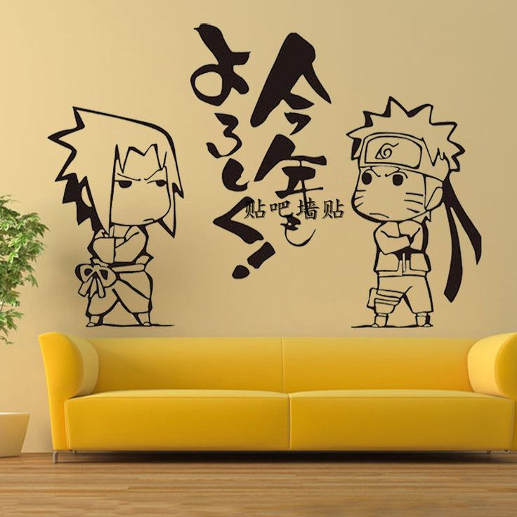 Nice Boys Wall Art Pictures Inspiration - Wall Art Design ...