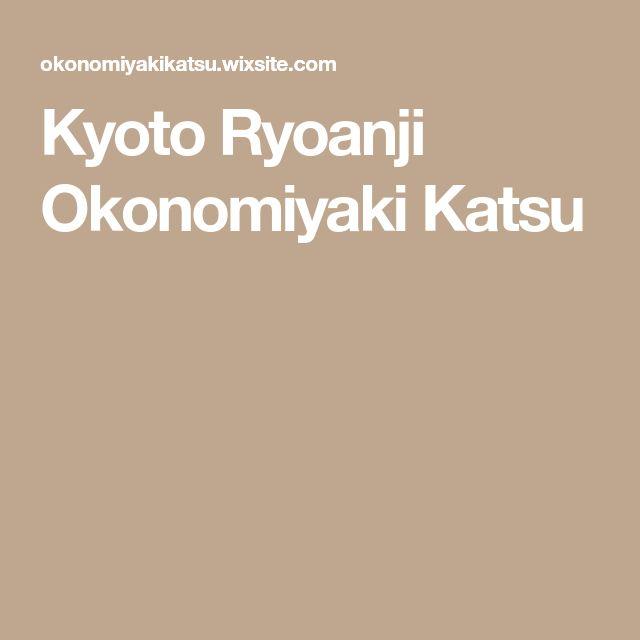 Kyoto Ryoanji  Okonomiyaki Katsu