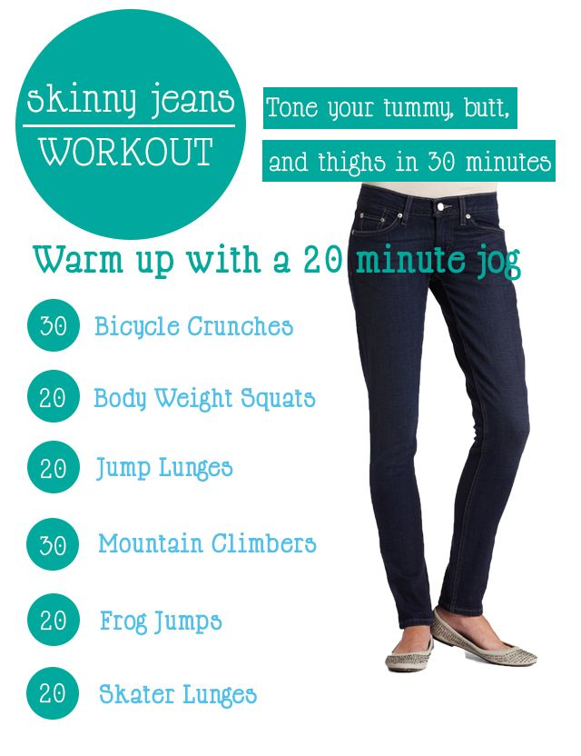 Skinny Jeans Workout: 30 Minutes to Hot Legs - Bicycle Crunches, Jump Lunges, and more-- OH MY!