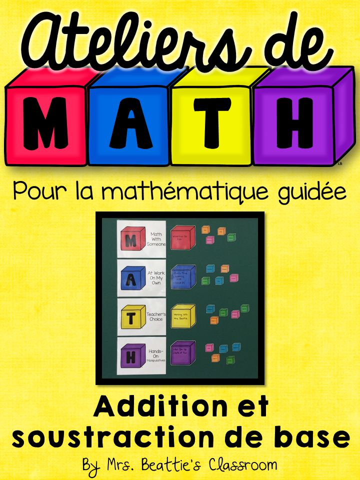 Using a Guided Math or Daily 5 Math approach in your classroom? This Basic Addition and Subtraction resource from Mrs. Beattie's Classroom is for you! Just the right number of activities for a month of rotations!