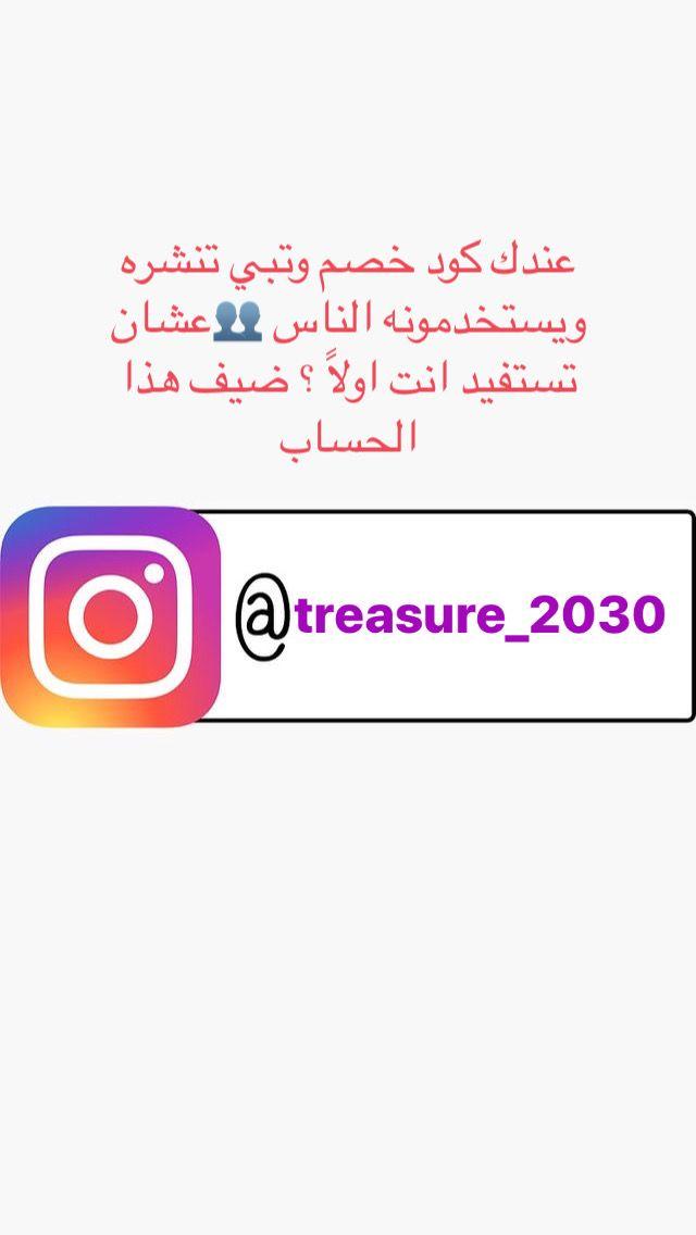 Treasure 2030 كـنـز Treasure 2030 Instagram Photos And Videos Instagram Instagram Photo Photo And Video