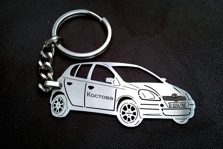 Toyota Yaris, Toyota personalized key chain, Toyota, custom keychain, Stainless Steel Keyring, personalised keyring, fathers day gift by EspecialCRAFTS on Etsy