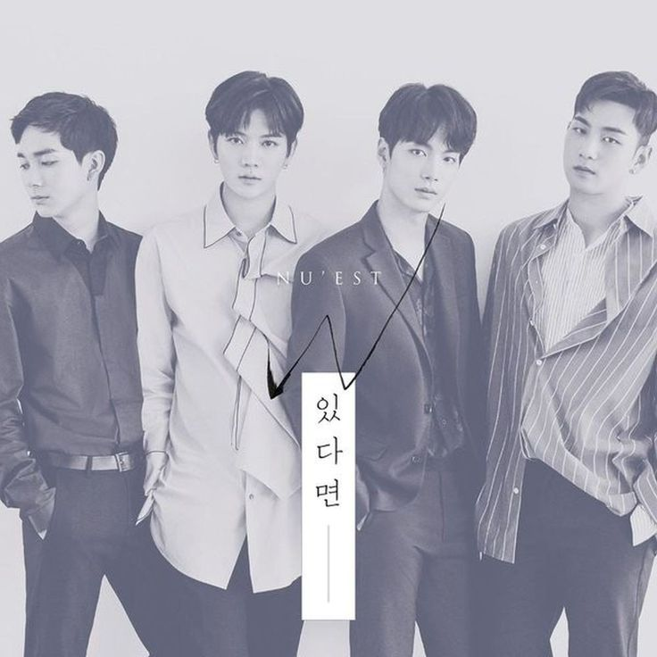 """[Song Review] NU'EST W – """"If You"""" http://www.allkpop.com/article/2017/07/song-review-nuest-w-if-you"""