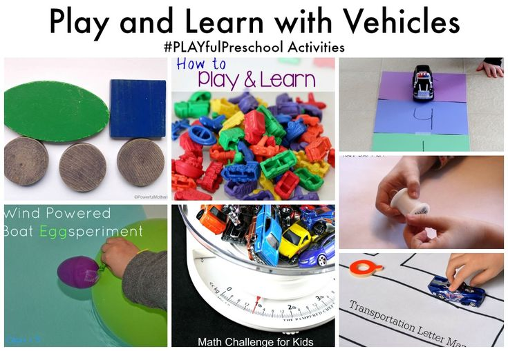The Educators' Spin On It: Transportation Theme Preschool Unit | How Many Cars Equals 1 Pound?