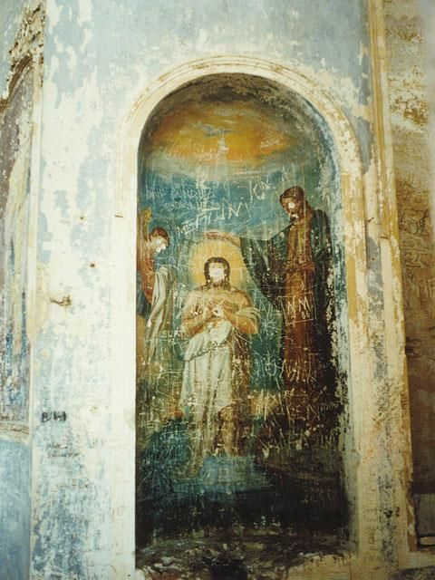 Mural from the church of Taxiarchon, Moschonisi