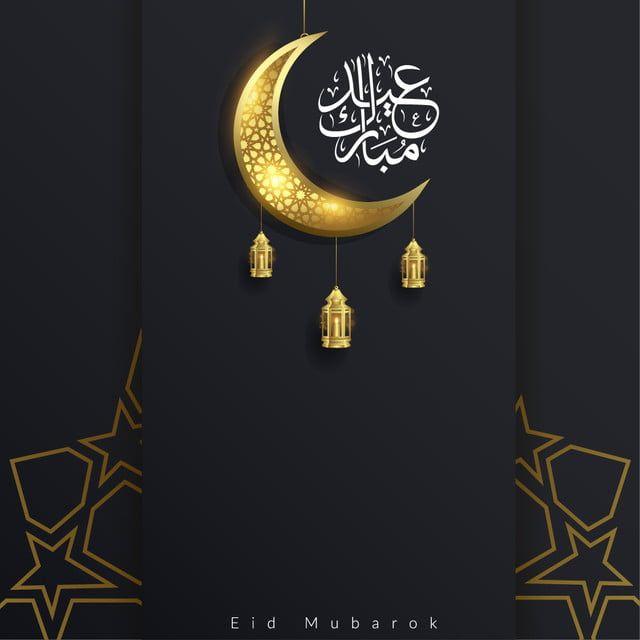 عيد مبارك خلفية إسلامية قالب رمضان ديكور مهرجان Png والمتجهات للتحميل مجانا Eid Mubarak Wallpaper Background Templates Eid Decoration
