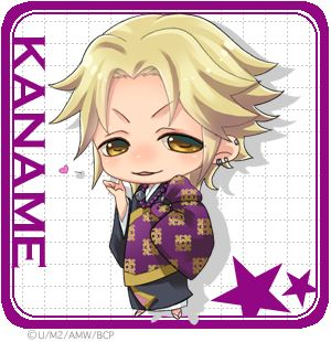 Kaname (Brothers Conflict)