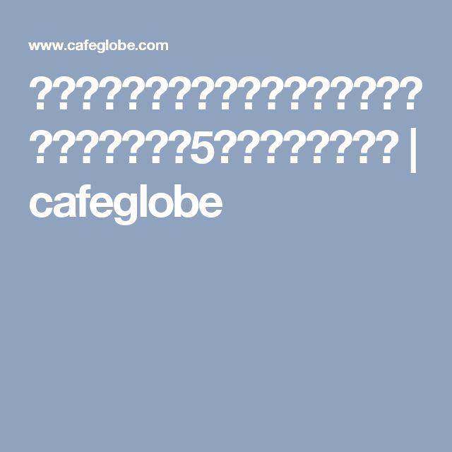 髪は顔の印象そのもの。プロに聞いた、髪の悩み別「5歳若見え」のコツ | cafeglobe