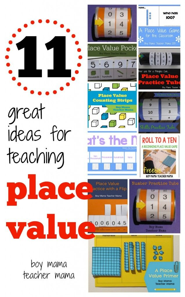 Boy Mama Teacher Mama  11 Great Ideas for Teaching Place Value
