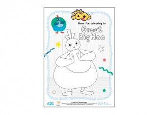 Little ones - enjoy colouring in your picture of Great BigHoo the most beautiful shade of blue!