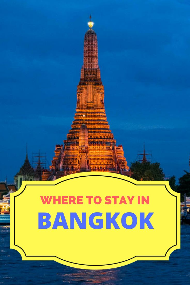 Best Places To Adopt In New York City: 55 Best Images About Best Places To Visit In Thailand On