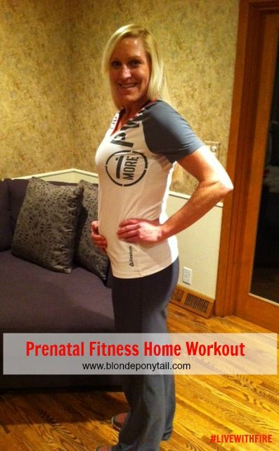Prenatal Home Fitness Workout using only body weight 2nd trimester @Fit Pregnancy