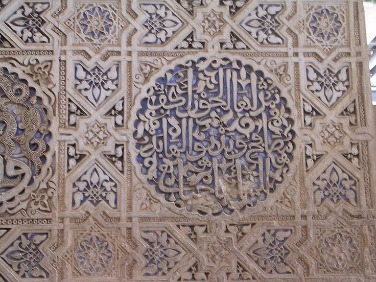 Imagining Islamic Aesthetic | Stars in Symmetry | Page 2 ...