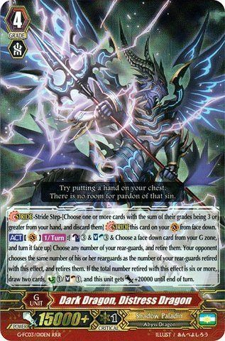 10 best Vanguard images on Pinterest | Cardfight vanguard, Toy and
