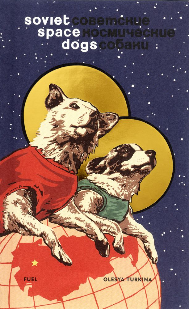 On November 3, 1957, a dog named Laika was launched into space on the Sputnik 2, as part of the Soviet space program. She had not always been known as Laika; the scientists that found her on the street had given her the name.