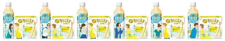 「ポッキー」×「キリン 午後の紅茶」コラボレーション第2弾「キリン 午後の紅茶 恋のティーグルト」2月16日(火)新発売