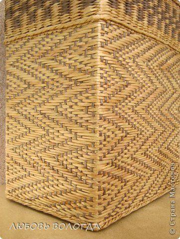 Поделка изделие Плетение Коробочек Трубочки бумажные фото 4