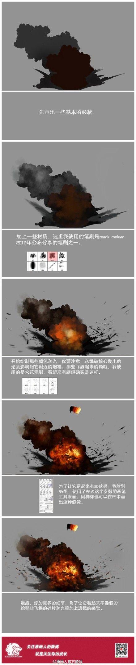 【新私信】 我的首页 新浪微博-随时随地...@千古之愛采集到游戏原画(152图)_花瓣游戏