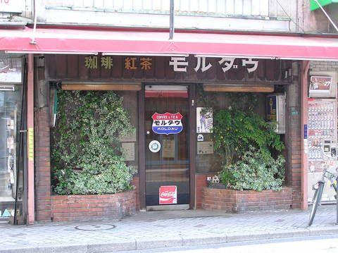 喫茶店 昭和 - Google 検索
