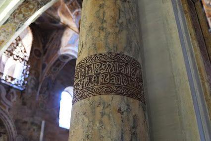 Kufic Inscription on one of the main columns inside Martorana (The Church of Santa Maria dell'Ammiraglio), Palermo.