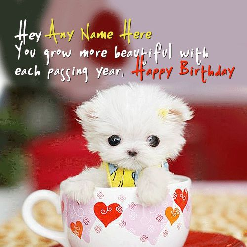 34 best Happy Birthday Wishes images – Cute Happy Birthday Cards for Friends
