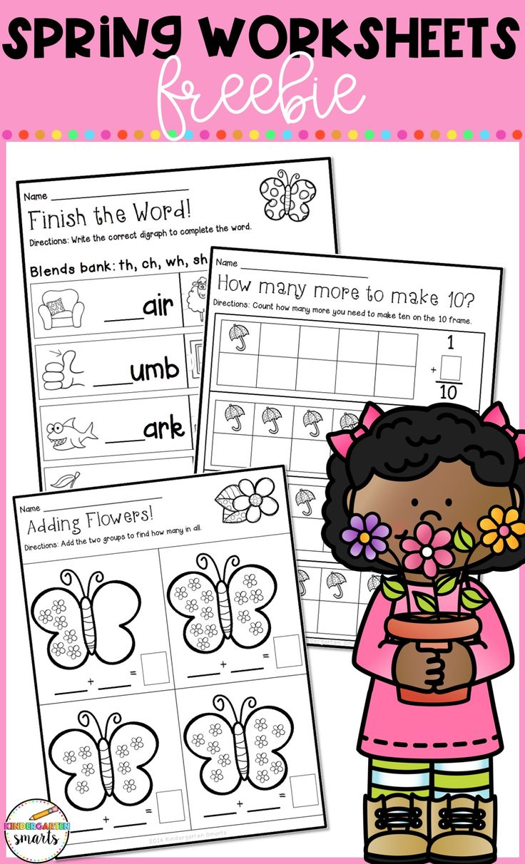 Spring Facilities and Actions for Kindergartners