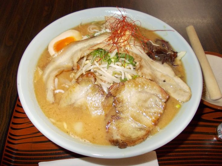Ramen Do Japanese Restaurant Auckland
