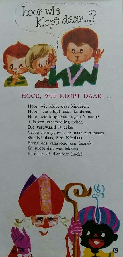 De Gruyter zangboekje (M6)
