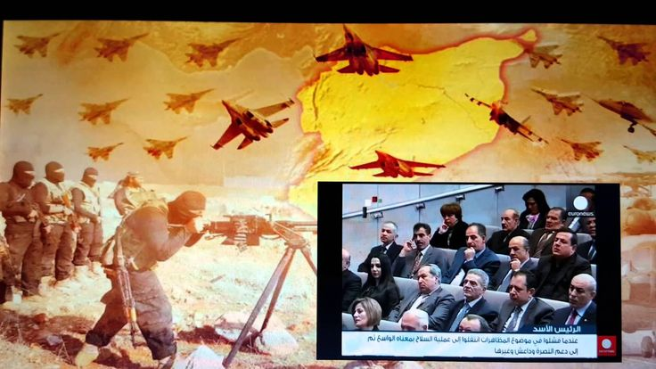 "Presidente Assad de Siria llama acuerdo de Múnich ""inaplicable"" MARANATH..."