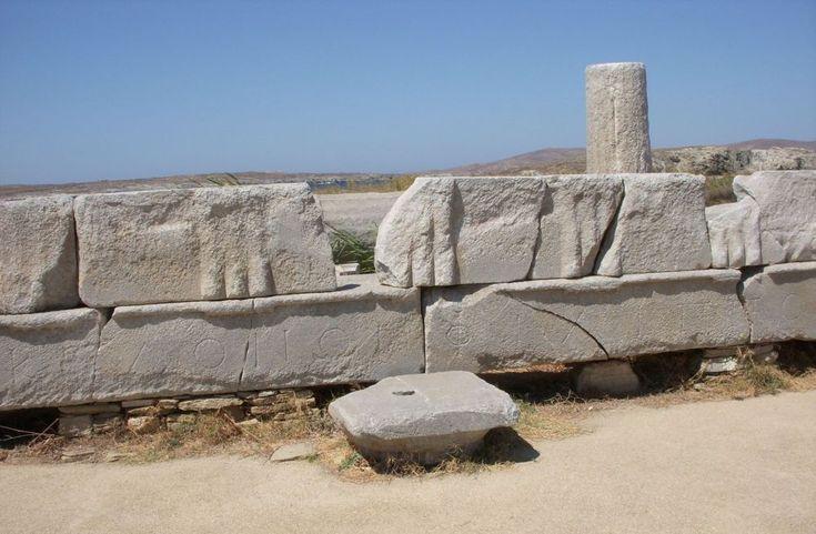 Portico of Philip V on Delos to Undergo Restoration.