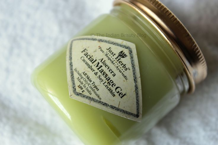 Just Herbs Aloe Vera Facial Massage gel- nice product to have #JustHerbs