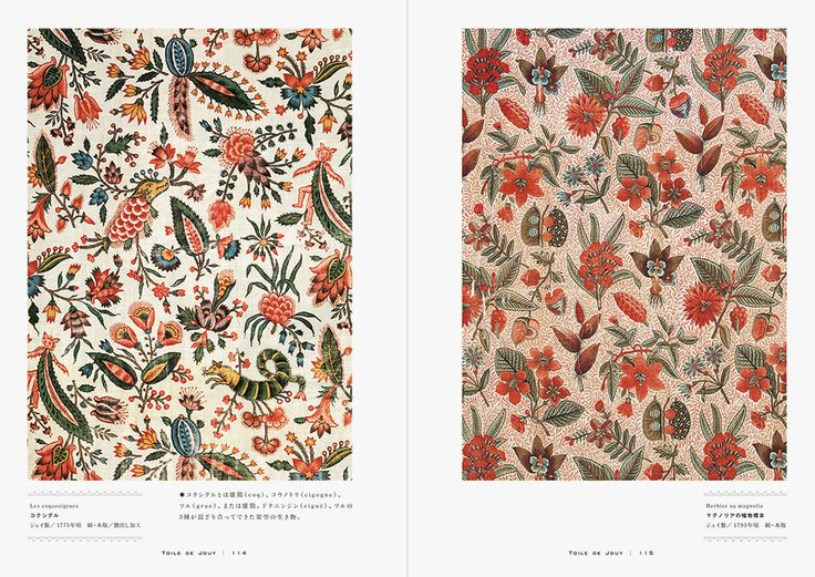 """Inside page of """"French Antique Textiles: Collections Made and Imported by Mulhouse, Toiles de Jouy and Souleiado"""" - will be available later n July 2016! #Textile #Chintz #FrenchTextile #FrenchChintz #Fabrics #Mulhouse #ToilesdeJouy #Souleiado"""