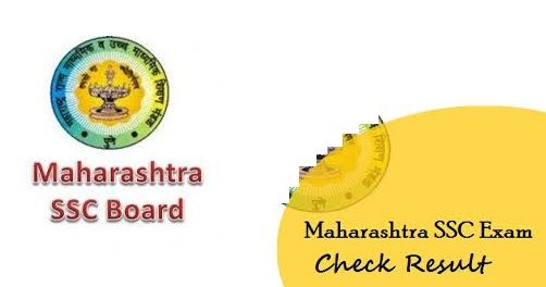 Maharashtra SSC Result 2017 released online at mahresult.nic.in on 12th June 2017. Check Maha Board 10th Result 2017, Get Maharashtra SSC Exam Result 2017