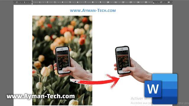كيفية حذف خلفية الصورة بإستعمال برنامج وورد Electronic Products Pictures